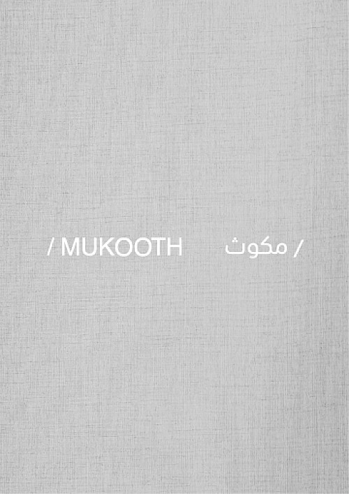 Hmoud Al Attawi Featured in the Misk Art Grant 2020 Exhibition: 'Mukooth'