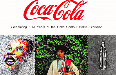Celebrating 100 Years of the Coca-Cola Glass Bottle Exhibition